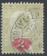 Lot N°43155  GB N°109, Oblitération à Déchiffrer - 1902-1951 (Re)