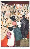 POSTAL   JAPON  - THE HANE GAME SHOP  ( TIENDA DE JUGUETES ) - Japón