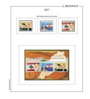 Hojas De Sellos Filkasol  Sin Montar  Líbano  Suplemento 2007 - Stamps