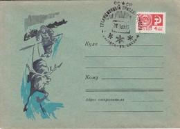 THEME A IDENTIFIER. URSS CCCP OBLITERE 1969. SOBRE ENVELOPE. RUSSIA.-BLEUP - Covers & Documents