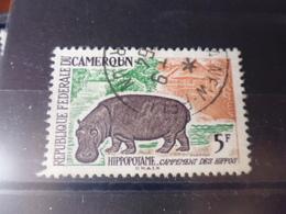 CAMEROUN  YVERT N°345 - Cameroun (1960-...)
