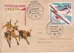 THEME A IDENTIFIER. URSS CCCP OBLITEERE 1966. SOBRE ENVELOPE. RUSSIA.-BLEUP - Covers & Documents
