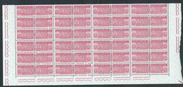 Italia 1968; Pacchi In Concessione Lire 150: Blocco Di 24 Sezioni Unite, Con 2 Angoli Inferiori = 6 Quartine. - 1946-.. République