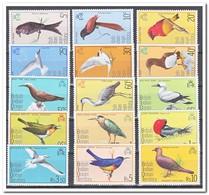 British Indian Ocean Territory 1975, Postfris MNH, Birds - British Indian Ocean Territory (BIOT)