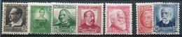 REPUBLICA      681 / 88    Sin  Charnela-929 - 1931-Hoy: 2ª República - ... Juan Carlos I