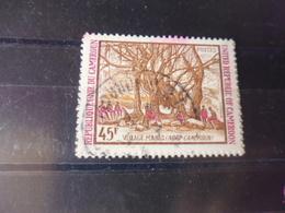 CAMEROUN  YVERT N°560 - Cameroun (1960-...)