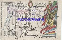 94451 ITALY MILITARY ARMY PATRIOTIC & FLAG 61 REGIMENT UFFICIO NOTIZIE POSTAL POSTCARD - Other