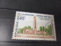 CAMEROUN  YVERT N°593 - Cameroun (1960-...)