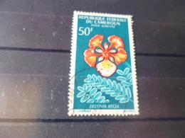 CAMEROUN POSTE AERIENNE YVERT N°82 - Cameroun (1960-...)