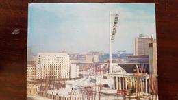 """UKRAINE. KIEV.   City Panorama With  """"REPUBLICAN"""" Stadium / Stade/ Stadion.  1980s - Stades"""