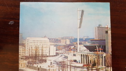 "UKRAINE. KIEV.   City Panorama With  ""REPUBLICAN"" Stadium / Stade/ Stadion.  1980s - Stadions"
