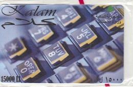 LEBANON - Kalam Prepaid Card 15000LL, CN : 2000, Exp.date 31/12/05, Mint - Lebanon