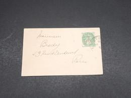 MAROC - Entier Postal Type Blanc Surchargé Pour Paris En 1913 - L 18739 - Maroc (1891-1956)