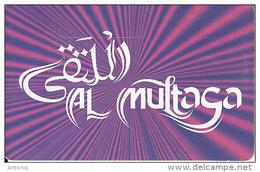 OMAN(chip) - Al Multaqa(4/7), First Chip Issue, Chip GEM3.1, 06/01, Used - Oman