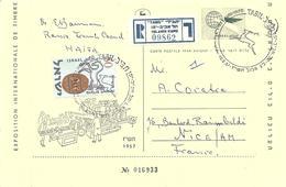 Israel Entier Postal Ganzsachen, Postal Stationery Carte Postale Postkarte Tabil - Covers & Documents