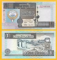 Kuwait 1 DinarP-25 1968(1994) UNC - Koweït