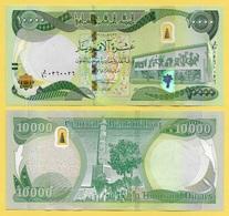 Iraq 10000 (10'000) Dinars P-101b 2015 UNC - Iraq