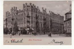 Lettonie - Riga - Haus Tiesenhausen - Letonia