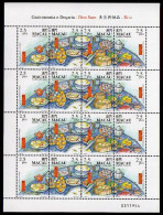 Macao/Macau Minisheet/Kleinbogen 1999 Dim Sum Mnh. - 1999-... Région Administrative Chinoise