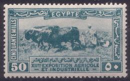 Egypt 1925 Scott 111/Yvert 100 MVLH - Ungebraucht
