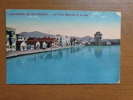 Griekenland - Greece / Salonique, Tour Blanche Et Le Quai --> Written - Grèce