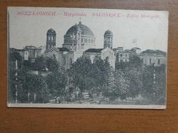 Griekenland - Greece / Salonique, Eglise Metropole --> Unwritten - Grèce
