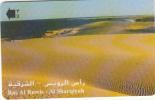 OMAN(GPT) - Ras Al Ruwis/Al Sharqiyah, CN : 48OMNW(normal 0), Used - Oman