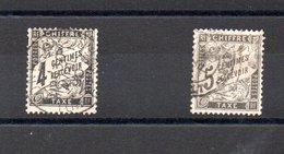 FRANCE TAXE N° 13/14 - 1876-1898 Sage (Type II)