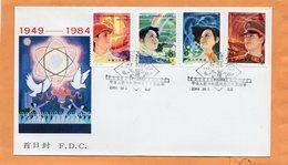 PR China 1984 FDC - 1949 - ... Volksrepubliek