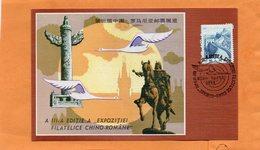PR China 1984 FDC - 1980-89