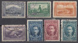BULGARIA - 1921/1923 - Lotto Sette Valori Usati, Come Da Immagine. - 1909-45 Regno