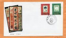 PR China 1983 FDC - 1949 - ... People's Republic