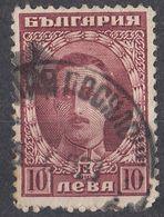 BULGARIA - 1921 - Yvert 163 Usato, Come Da Immagine. - 1909-45 Regno