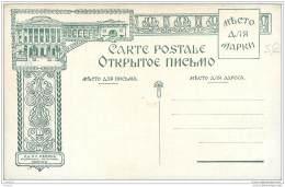 Russia - Aivazovsky Painting Postcard - Neuvieme Vague - Russie
