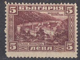 BULGARIA - 1922 - Yvert 172 Nuovo MH, Come Da Immagine. - 1909-45 Regno