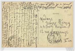 Carte Ecrite Par La Fille De Jeanne Remy De La Comedie Francaise En 1919 - Chanteurs & Musiciens