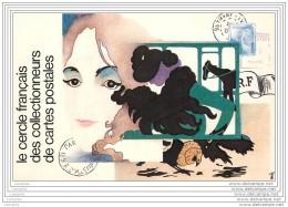 Bourse D'echanges Du CFCCP - 1982 - Borse E Saloni Del Collezionismo