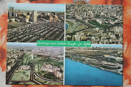 Saudi Arabia, Jeddah Aerial View - Old Postcard 1970s - Saudi Arabia