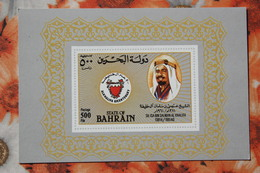 Bahrain Historical Stamp - Old Postcard 1970s - Bahrain