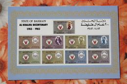 Bahrain Historical Stamp - Old Postcard 1970s - Bahreïn