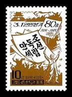 North Korea 1999 Mih. 4145 March 1 Popular Uprising MNH ** - Corea Del Nord