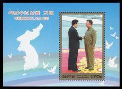 North Korea 2007 Mih. 5272 (Bl.679) North-South Summit Meeting. Kim Jong Il And Roh Moo Hyun MNH ** - Korea (Noord)