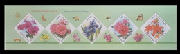 North Korea 2011 Mih. 5715/19 Flora. Flowers (booklet Sheet) MNH ** - Korea (Nord-)