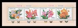 North Korea 2011 Mih. 5739/42 Flora. Flowers. Orchids (booklet Sheet) MNH ** - Korea (Nord-)