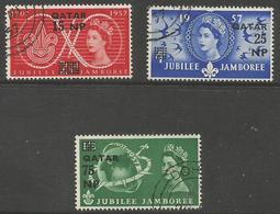 Qatar - 1957 Scouting Jubilee Used    SG 16-8 - Qatar