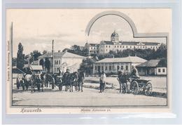 Chișinău Kishinev Zhenskoye Duhovnoye Utsilishe Ca 1905 OLD POSTCARD 2 Scans - Moldova