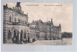 Aleksandrow Pogr. Stacja Od Strony Podjazdu Bahnhof 1913 OLD POSTCARD 2 Scans - Polen
