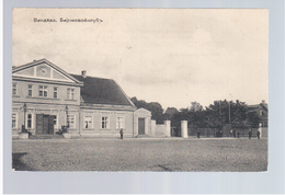 Vindava Windau Ventspils Birzevoi Klub 1910 OLD POSTCARD 2 Scans - Lettonie