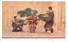 POSTAL   JAPON  - FARCE  (FARSA) - Japón