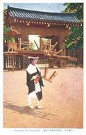 POSTAL   JAPON  - HATAKENBA-THE THINGS SELLER (HATANKENBA-EL VENDEDOR DE COSAS) - Japón